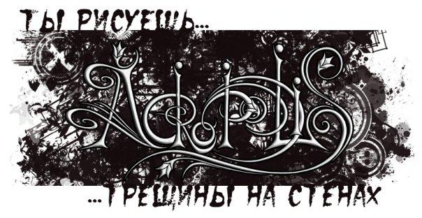 http://cs4225.vkontakte.ru/u1415200/11325743/x_8ee3cfa7.jpg